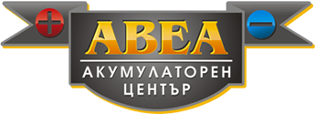 АВЕА Акумулаторен център